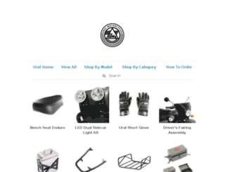 shop.imz-ural.com screenshot