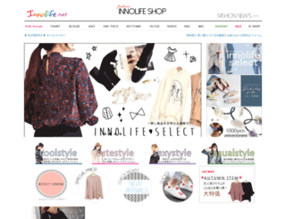 shop.innolife.net screenshot