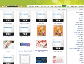 shop.iranmodares.com screenshot