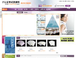 shop.itexamprep.com screenshot