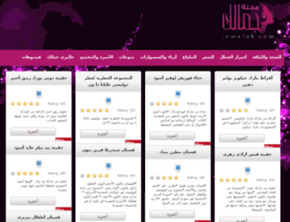 shop.jamaluk.com screenshot