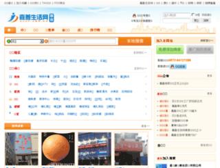 shop.jsr.cc screenshot