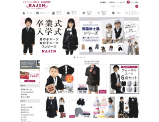 shop.kajin.jp screenshot