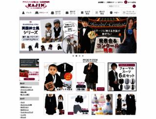 shop.kajin.jp screenshot