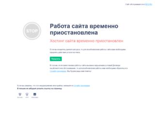 shop.krastikrab.ru screenshot