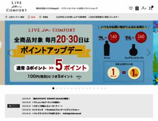 shop.liveincomfort.co.jp screenshot