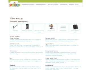 shop.mama.ua screenshot