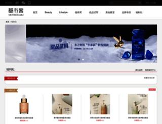 shop.metroer.com screenshot