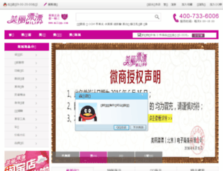 shop.milipp.com screenshot