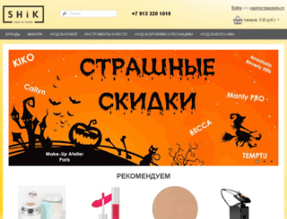 shop.natalyashik.ru screenshot