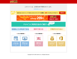 shop.nexus-web.net screenshot