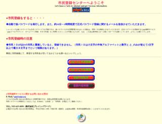 shop.nissin-bag.jp screenshot