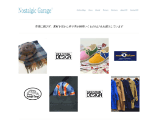 shop.nostalgic-garage.jp screenshot