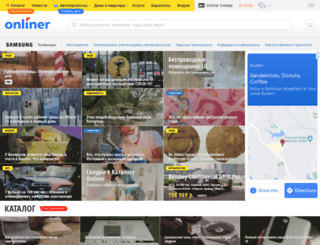 shop.onliner.by screenshot