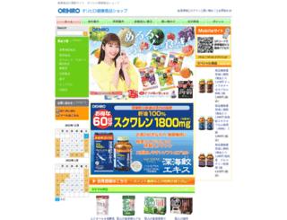 shop.orihiro.jp screenshot