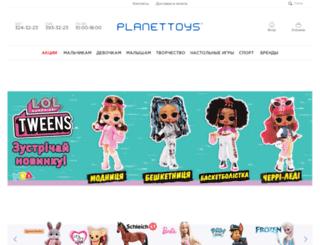 shop.planettoys.ua screenshot