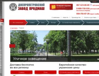 shop.prodmashdnepr.com screenshot