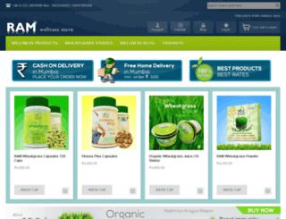 shop.rashtriyaarogyamission.com screenshot