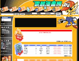 shop.runup.com.hk screenshot