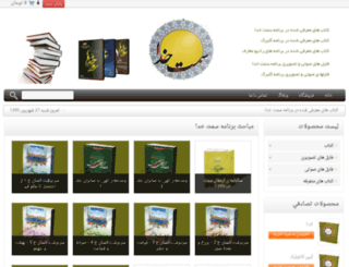 shop.samtekhoda.org screenshot