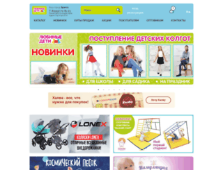 shop.sm-deti.ru screenshot