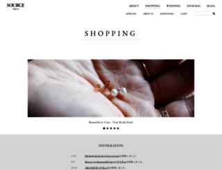 shop.source-objects.com screenshot