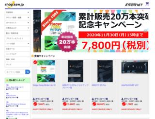 shop.ssw.jp screenshot