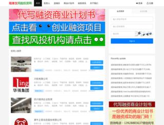 shop.suiyifa.com screenshot