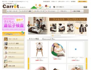 shop.sukupara.jp screenshot