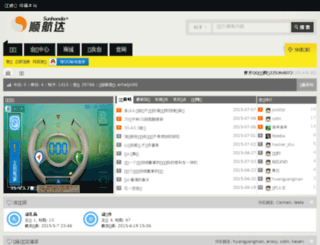 shop.sunhonda.cn screenshot