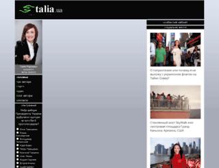 shop.talia.ua screenshot