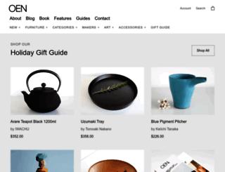shop.the189.com screenshot