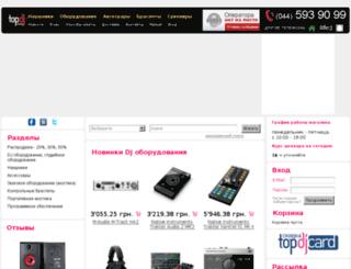 shop.topdj.ua screenshot