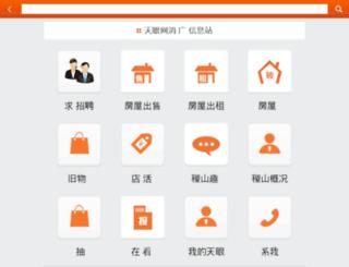 shop.ty609.com screenshot