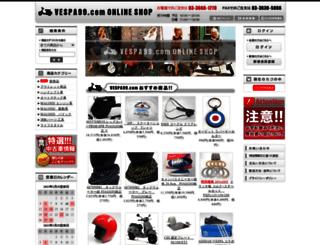shop.vespa99.com screenshot