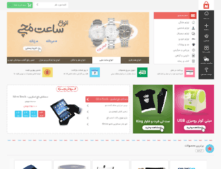 shop.yasbooks.com screenshot