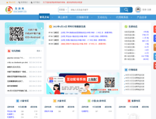 shop.ybk001.com screenshot