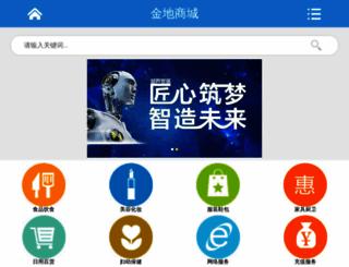 shop.youjindi.com screenshot