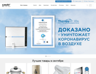 shop.zepter.ru screenshot