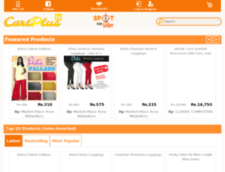 shop2eshop.in screenshot
