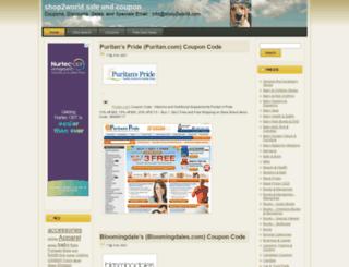 shop2world.net screenshot