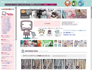 shop3.aranziaronzo.com screenshot