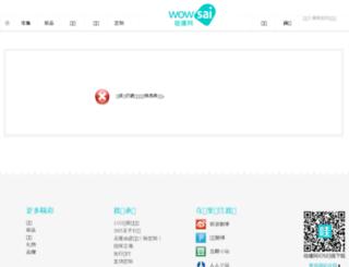 shop352.wowsai.com screenshot