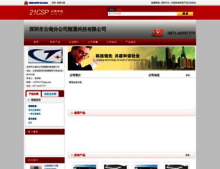 shop49340.21csp.com.cn screenshot