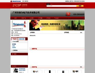 shop50039.21csp.com.cn screenshot