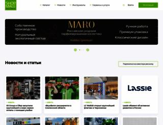 shopandmall.ru screenshot