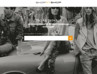 shopatshop.gr screenshot