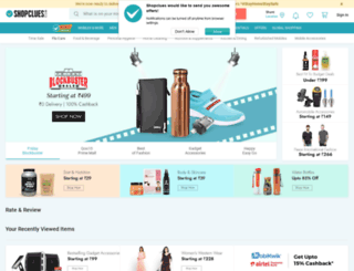 shopcluesmail.com screenshot