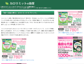 shopcocomori.com screenshot
