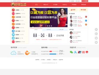 shopcrosstown.com screenshot